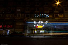 Kino Wilda 1.3
