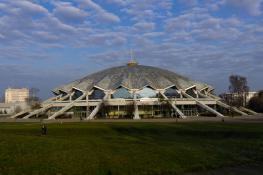 Hala Widowiskowa Arena